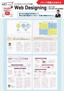 WebDesigningsample