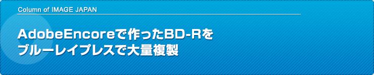 DVD原産地国表示の例