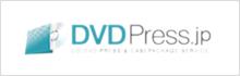 DVDPress.jp