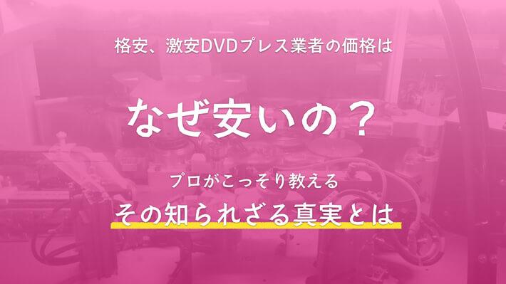 DVDyasui_title
